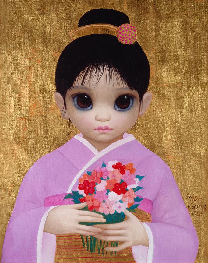 Japanese Flower Girl
